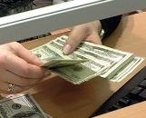 Курс доллара в банках калининграда